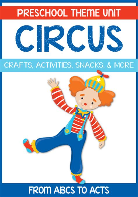 circus preschool theme from abcs to acts 961 | Circus Preschool Theme Unit