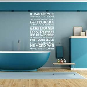 Stickers Porte Salle De Bain : sticker il para t que dans la salle de bain stickers ~ Dailycaller-alerts.com Idées de Décoration