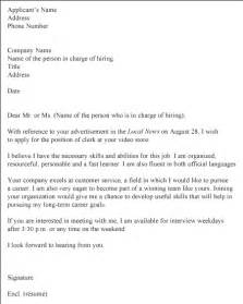 Jp Submit Resume by Administrative Assistant Cover Letter Sle No Experience