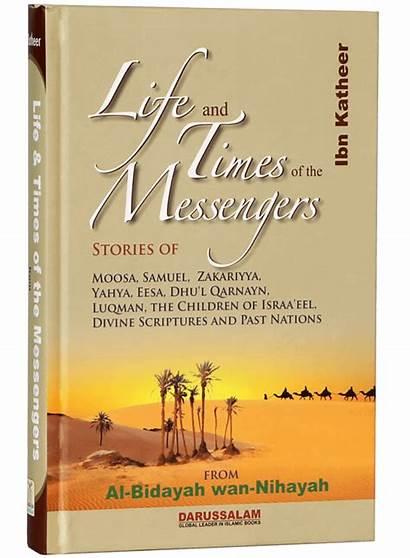 Messengers Times Darussalam Pk