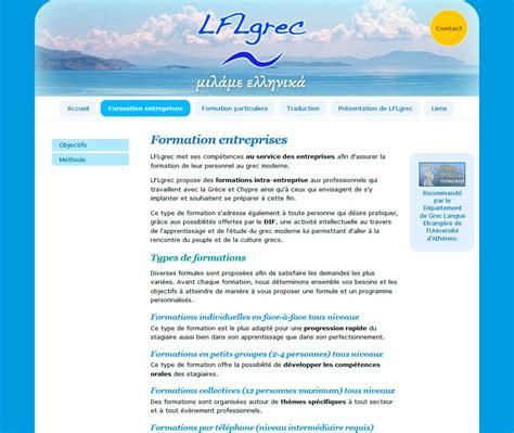 web projects aris vidalis