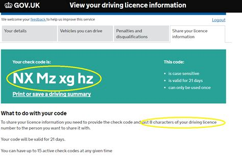 Share Your Driving License Information