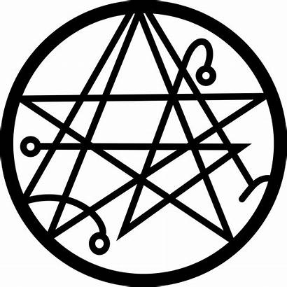Sigil Gateway Svg Wikipedia Symbol Cthulhu Necronomicon