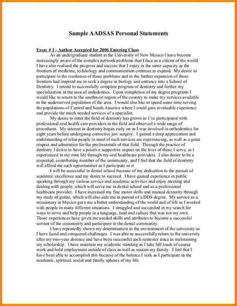 On Error Resume Next Statement In Qtp by 100 Personal Statement Sle Civil Engineering Custom Curriculum Vitae Editing Websites