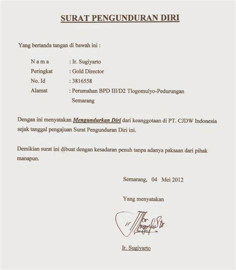 Surat Resign Yang Baik Dan Benar by 11 Contoh Surat Pengunduran Diri Resign Kerja Yang Baik