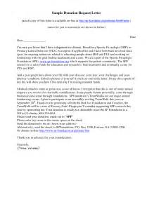 Sample Donation Request Letter Template