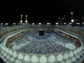 2013 khana kaba 2014 wallpapers kaaba images hd pictures 2014 wallpapers desktop