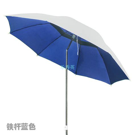 9iron fishing umbrella aluminum rod sun protection