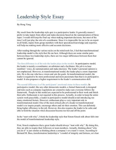 leadership style essay