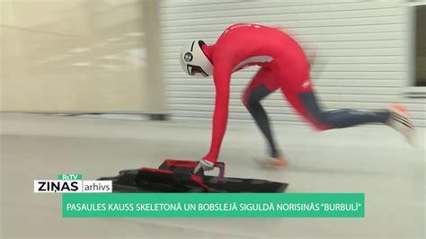 ReTV: Pasaules kauss skeletonā un bobslejā Siguldā norisinās