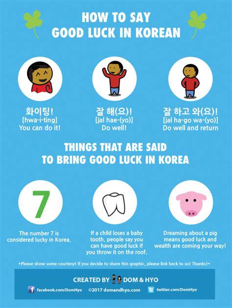 good luck  korean learn basic korean