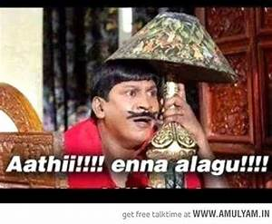 Pics For > Facebook Comment Photos Tamil Vadivelu