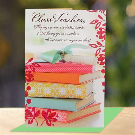 teachers day card     homemade teachers day card