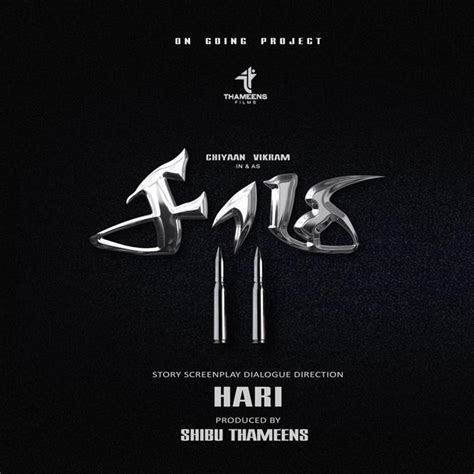 Saamy 2 vikram first look image hd | new movie posters from moviegalleri.net the strength of hari is dishing out masala flicks moving at a racy pace and 'saamy square' is no different. Revealed - Title font look of Saamy 2 Tamil Movie, Music ...