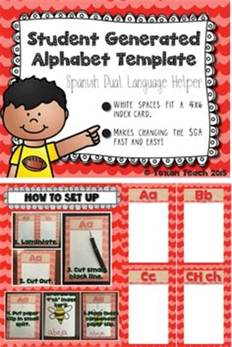 student generated alphabet images alphabet