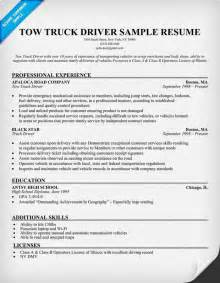 resume for applying driver position tow truck driver sle resume resumecompanion
