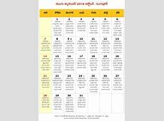 Singapore 2018 October Telugu Calendar Telugu Calendars