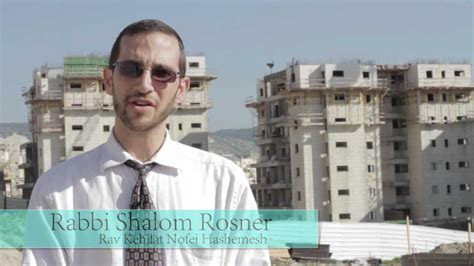 Kehillat Nofei Hashemesh Building Project 2013 (extended