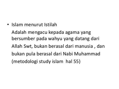 mata kuliah pend agama islam