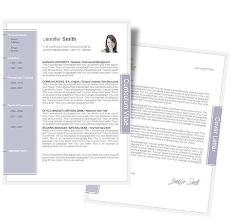 cv template cv template package includes professional