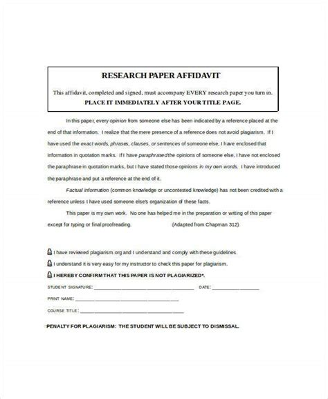research paper template   word  documents   premium templates