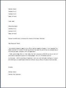 sample job offer letter template formal word templates
