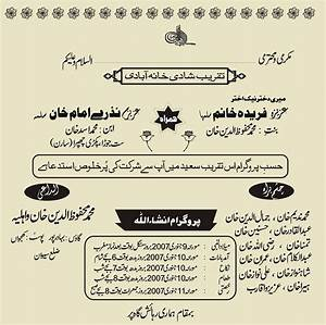 invitation card urdu purplemoonco With format of wedding cards in urdu