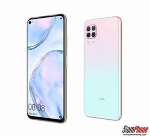 Huawei Nova 7i  U0e2a U0e21 U0e32 U0e23 U0e4c U0e17 U0e42 U0e1f U0e19  U0e2b U0e19 U0e49 U0e32 U0e08 U0e2d 6 4  U0e19 U0e34 U0e49 U0e27 Kirin 810 Octa