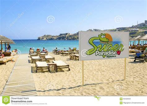 Super Paradise Beach Mykonos Greece Editorial Stock