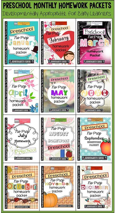 kindergarten kiosk kindergarten monthly homework packets