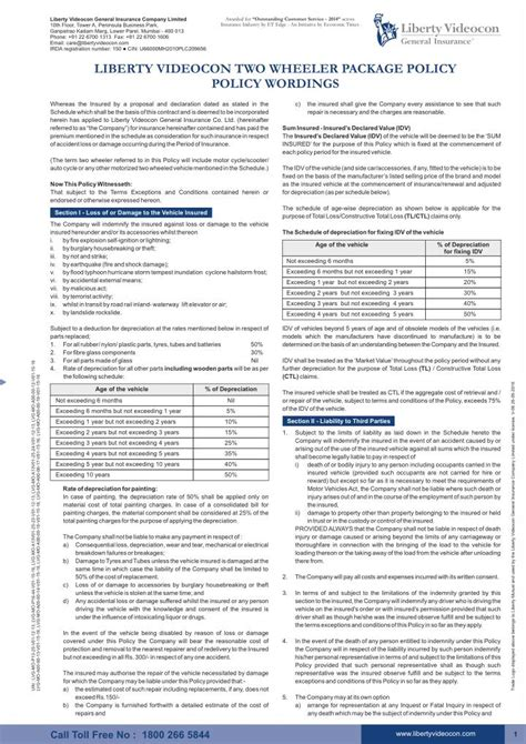 Liberty videocon group health insurance policy: PPT - Two Wheeler Multi Year Package Policy Wording - Liberty General Insurance PowerPoint ...