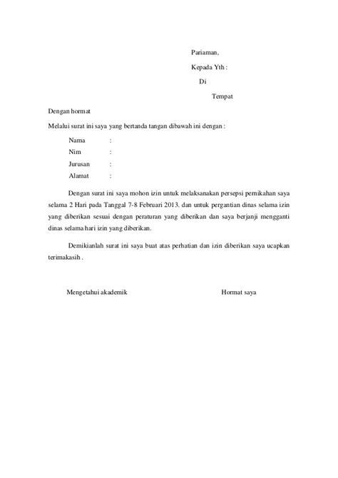 Surat Ijin Kerja Dinas surat izin dinas
