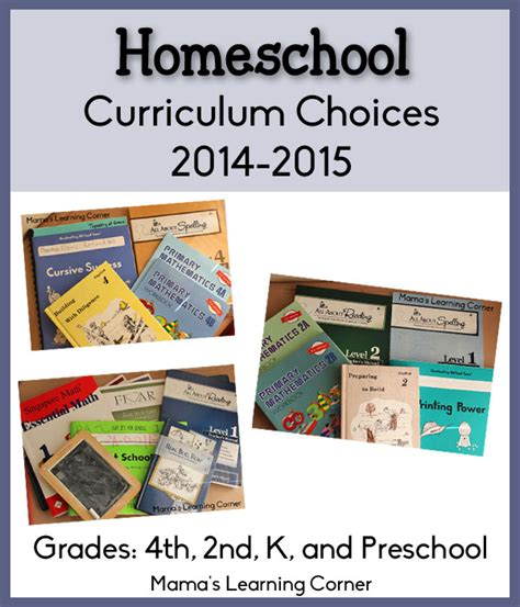 homeschooling curriculum preschool homeschool curriculum plans for 2014 2015 4th 2nd k 357