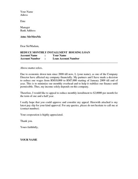 Exle Of A Written Cv Application by Business Appeal Letter A Letter Of Appeal Should Be
