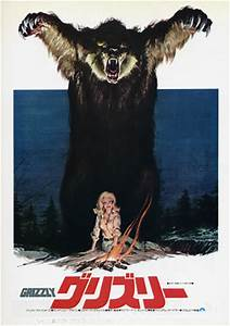 Flyers Design Products Grizzly Japanese Movie Poster B5 Chirashi