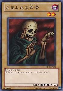 Yu-Gi-Oh! (Tabletop Game) - TV Tropes  Yugioh