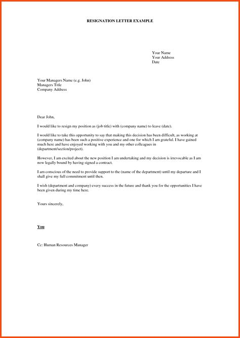 hoa approval letter template draft resignation templates