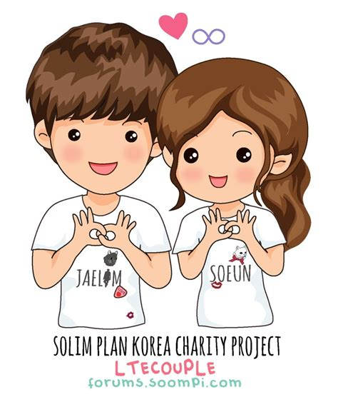 Fundraiser by Jane Pham : Solim Plan Korea Charity Project
