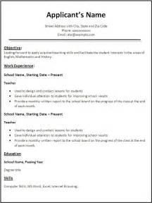 premade resume cover letter free premade resume templates