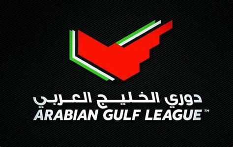 arab gulf logo arabian gulf league and cup first round 2016 2017 fixtures