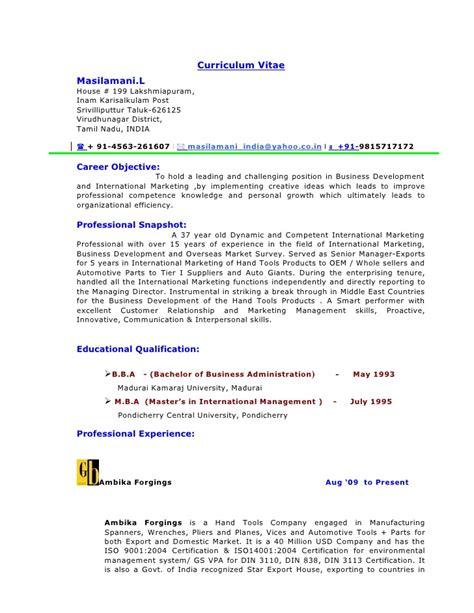 cv masilamani international business manager