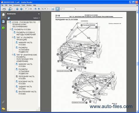 Mitsubishi Lancer Rus Repair Manuals Download