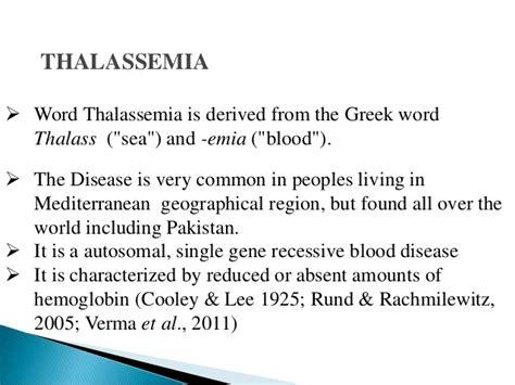 management  thalassemia