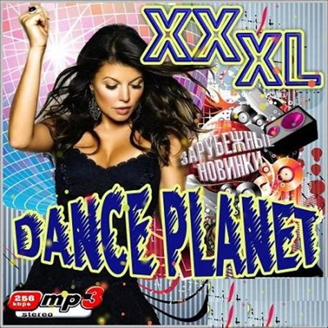 Va  Xxxl Dance Planet (2012)  Mp3hazinesi  Mp3 Indir