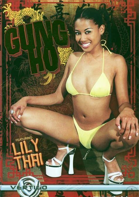 Gung Ho 2009 Adult Dvd Empire