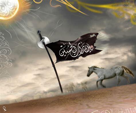 Ya Hussein By Mo7sen On Deviantart