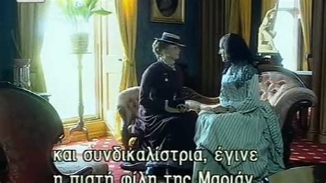 The darkest night that ever fell upon the. george eliot, john walter cross (2010). George Eliot: A scandalous life 5/6 - video dailymotion