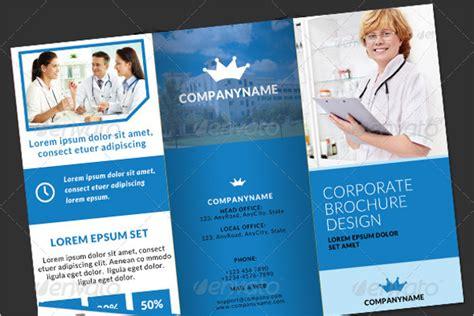 hospital brochure design templates   samples