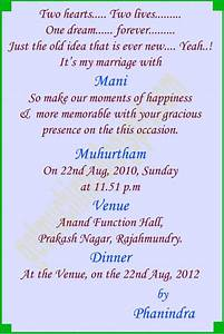 Wedding message invitation wedding gallery pinterest for Wedding invitation quotes in english for sister marriage