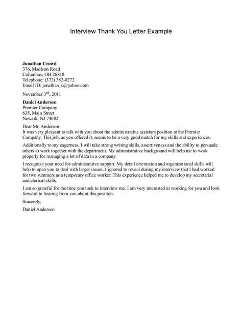 interview   letter sample letters  sample